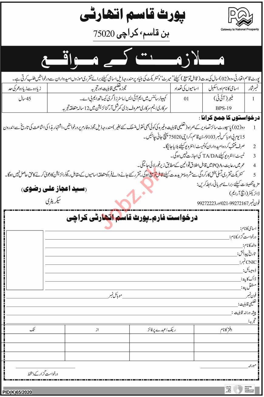 Manager IT Jobs 2020 in Port Qasim Authority PQA Karachi