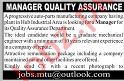 Manager Quality Assurance Jobs 2020 in Karachi