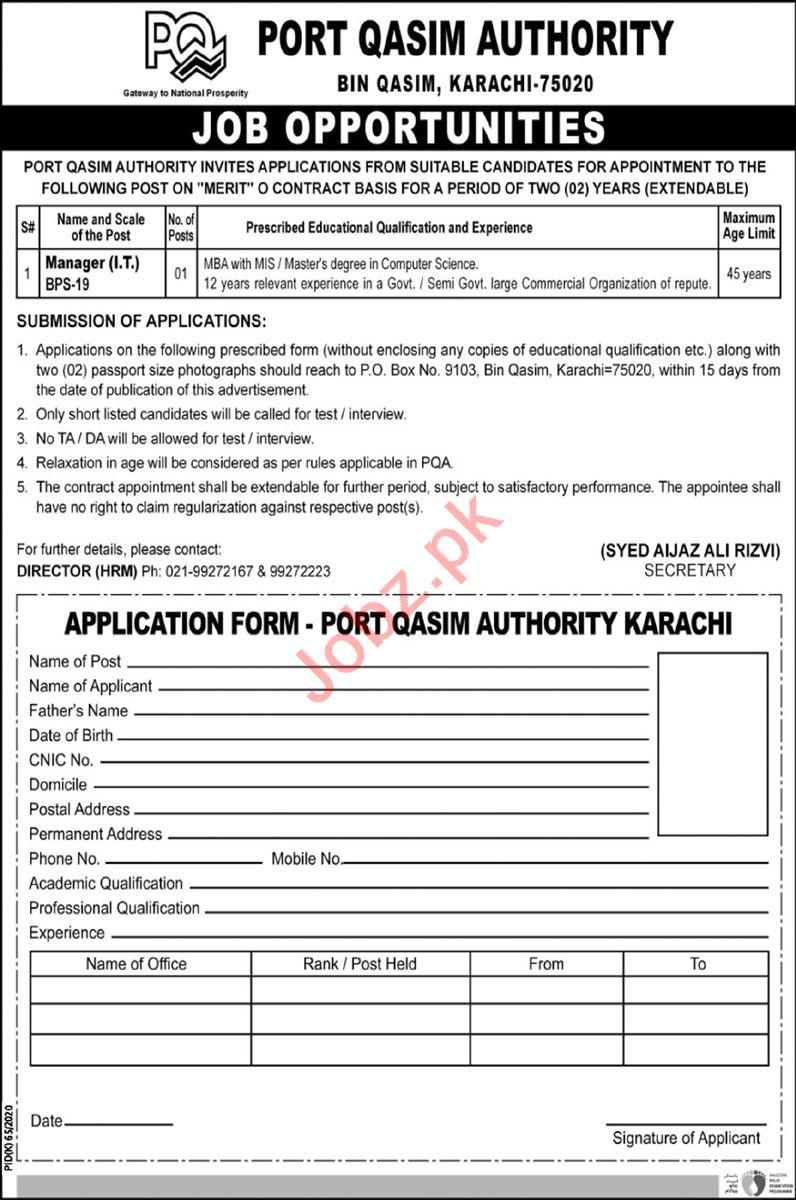 Port Qasim Authority PQA Karachi Management Staff Jobs 2020
