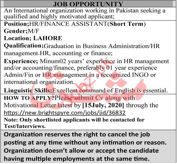 Finance Assistant & HR Assistant Jobs 2020 in Lahore