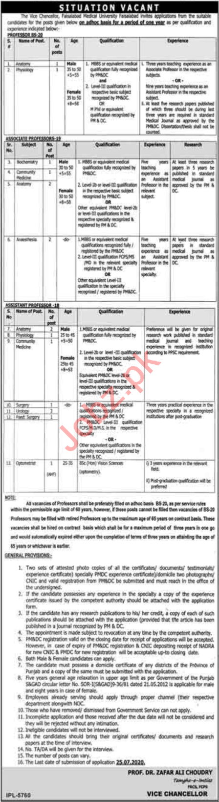 Faisalabad Medical University FMU Jobs 2020