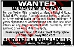 Manager Administration Jobs 2020 for Ruby Textile Mills