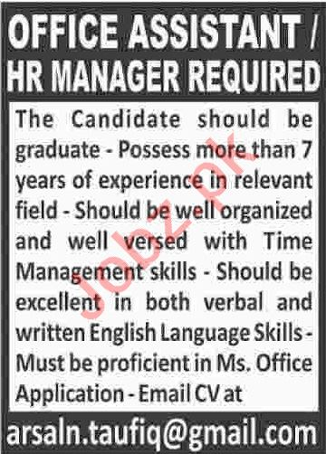 Office Assistant & HR Manager Jobs 2020 in Karachi