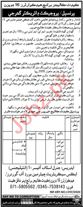 Principal Jobs 2020 in Cadet Colleges Branches 16 Division