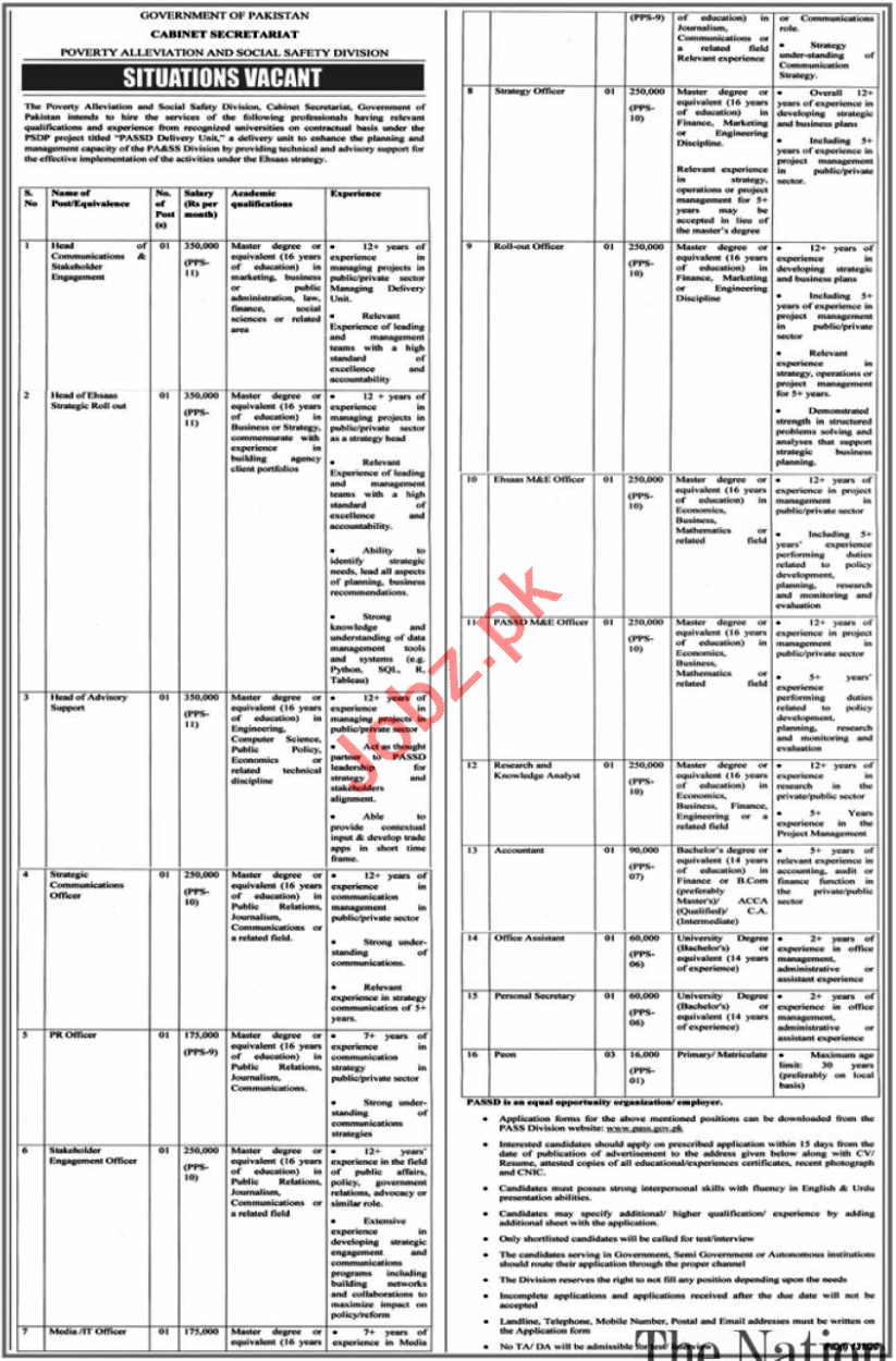 Poverty Alleviation & Social Safety Division Islamabad Jobs