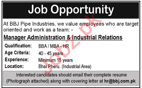 Manager Administration & Industrial Relations Jobs 2020