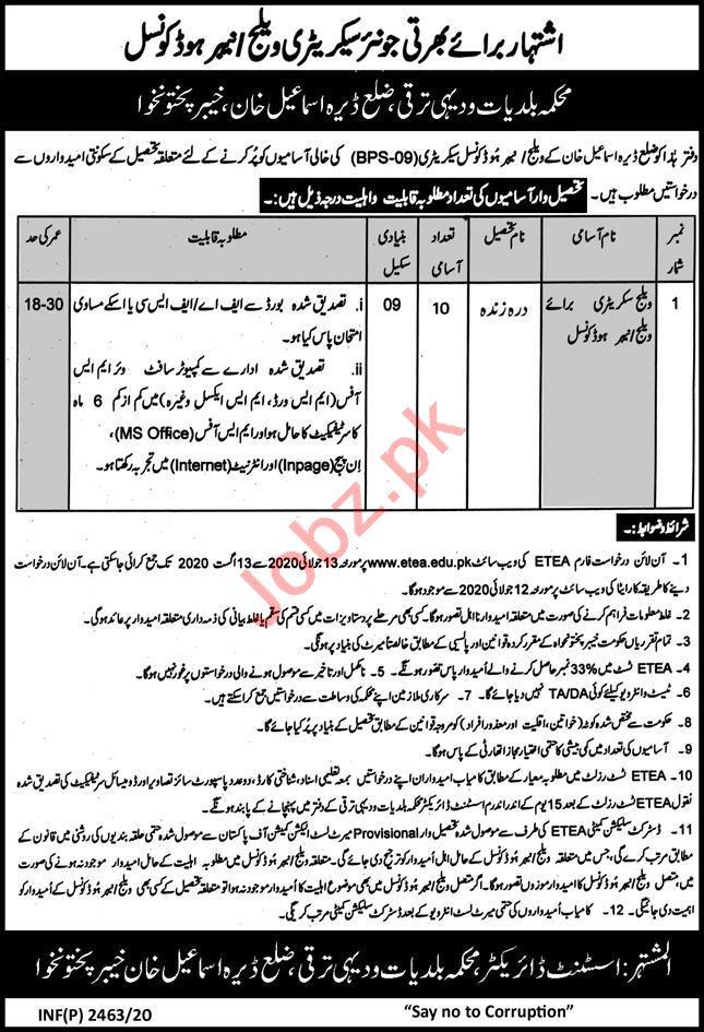 Local Government LG&RDD Di Khan Jobs 2020 for Secretary