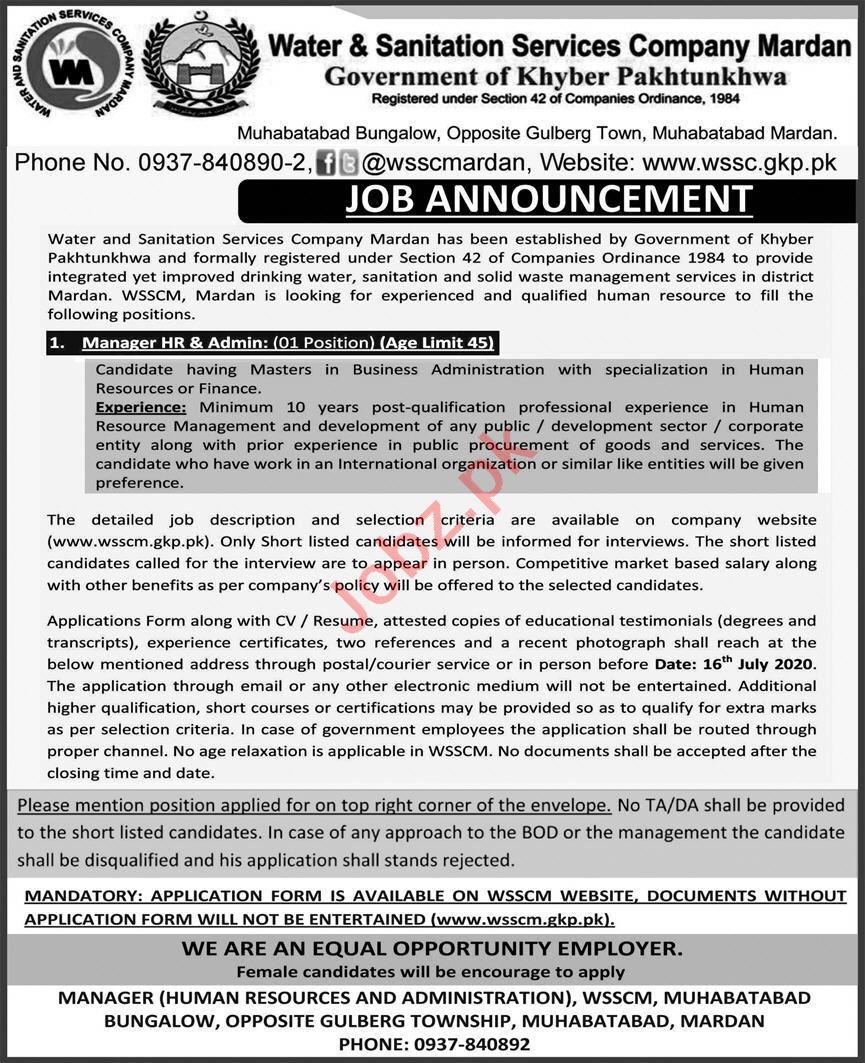 Water & Sanitation Services Company Mardan WSSCM Jobs 2020