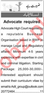 Advocate & Law Clerk Jobs 2020 in Islamabad