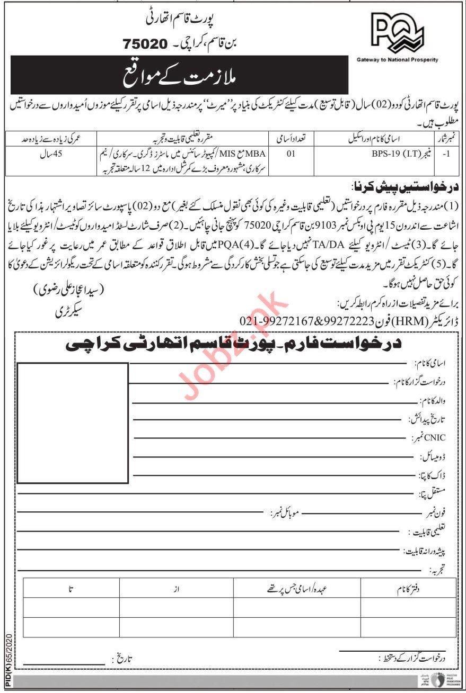 PQA Port Qasim Authority Karachi Jobs 2020 for Manager IT