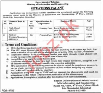 Ministry of Information & Broadcasting Jobs for Naib Qasid