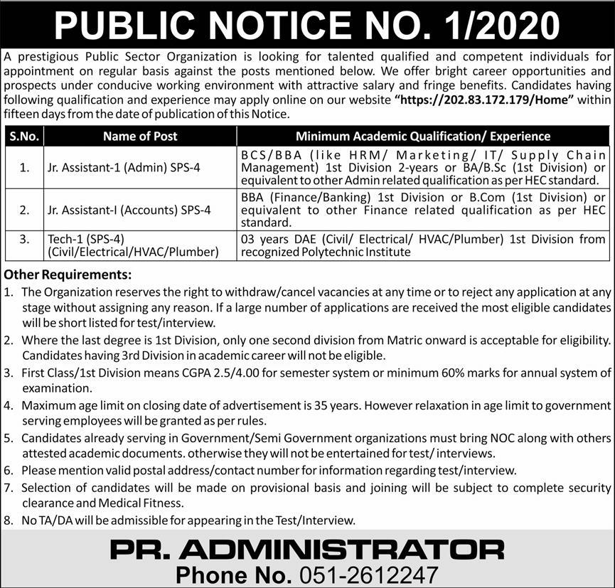 Public Sector Organization Jobs 2020 For Islamabad