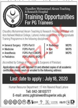 Chaudhry Muhammad Akram Teaching & Research Hospital Jobs