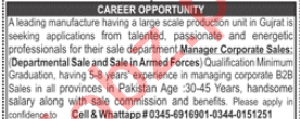 Manager Corporate Sales Jobs 2020 in Lahore