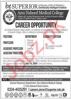 Azra Naheed Medical College ANMC Lahore Jobs 2020