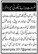 Security Supervisor Job 2020 in Karachi