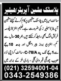 Plastic Machine Operator & Helper Jobs 2020 in Karachi