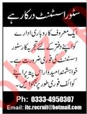 Store Assistant Jobs 2020 in Lahore