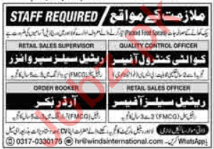 Winds International Jobs 2020 for Retail Sales Officer