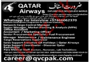 Network Cargo Control Manager & Office Assistant Jobs 2020