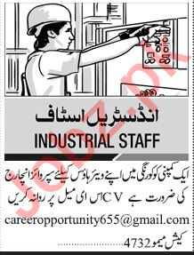 Jang Sunday Classified Ads 12th July 2020 for Industrial