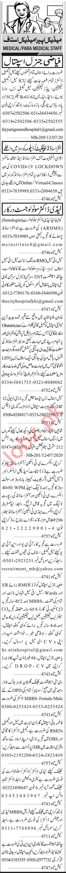 Jang Sunday Classified Ads 12th July 2020 for Paramedical