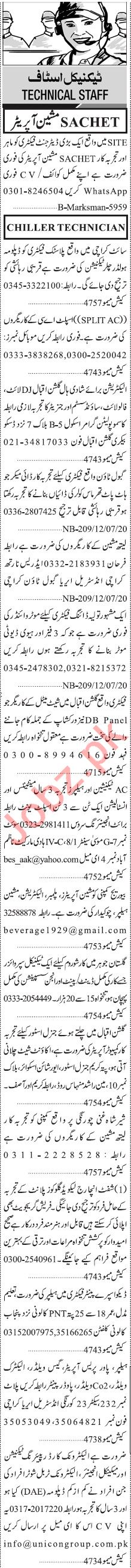 Jang Sunday Classified Ads 12th July 2020 for Manufactruring