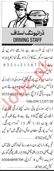 Jang Sunday Classified Ads 12th July 2020 for Driving Staff