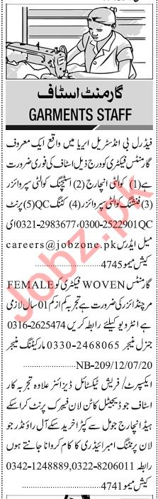 Jang Sunday Classified Ads 12th July 2020 for Garments