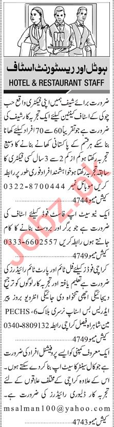 Jang Sunday Classified Ads 12th July 2020 for Hotel Staff