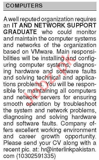 Dawn Sunday Classified Ads 12th July 2020 for Computer Staff