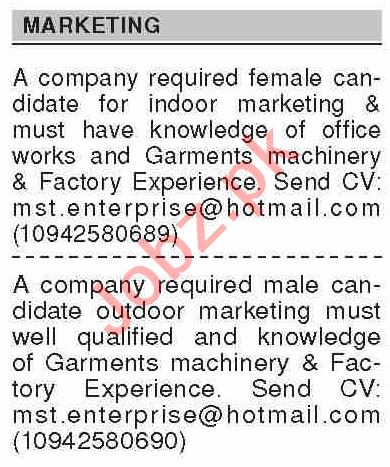 Dawn Sunday Classified Ads 12th July 2020 for Marketing
