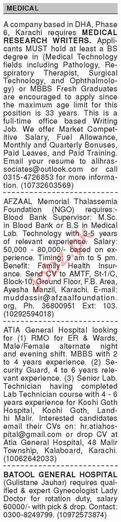 Dawn Sunday Classified Ads 12th July 2020 for Paramedical