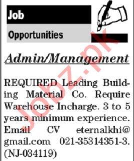 The News Sunday Classified Ads 12th July 2020 Admin Staff