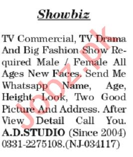 The News Sunday Classified Ads 12th July 2020 for Showbiz