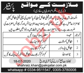 PakQatar Takaful Jobs 2020 for for Takaful Consultant