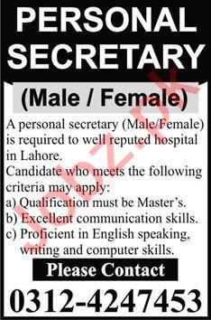 Male & Female Personal Secretary Jobs 2020 in Lahore