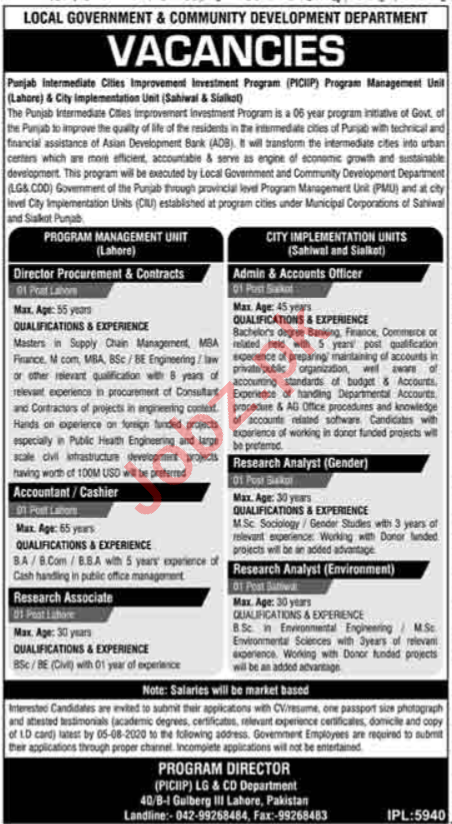 Punjab Intermediate Cities Improvement Investment Jobs 2020