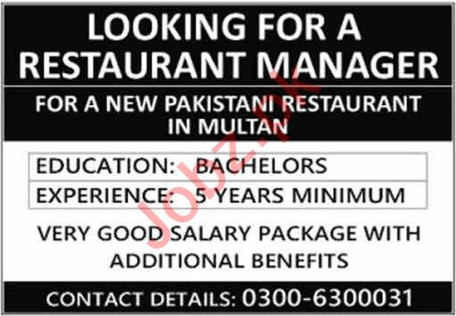 Restaurant Manager & Manager Jobs 2020 in Multan