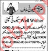 Security Incharge & Security Guard Jobs 2020 in Islamabad