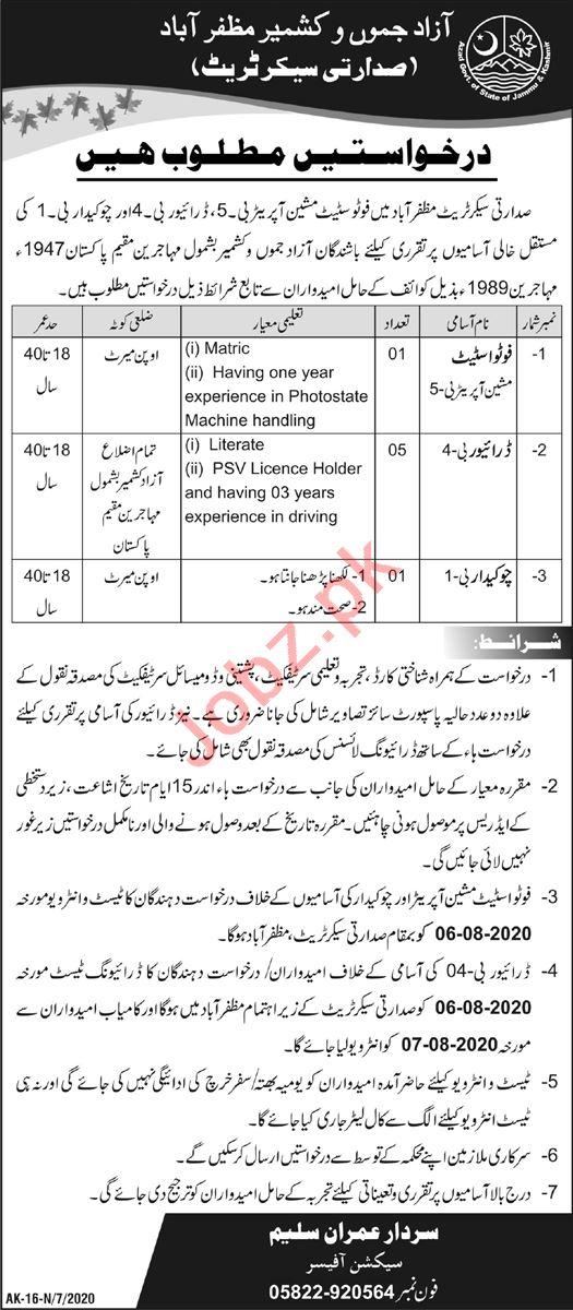 President Secretariat AJK Jobs for Machine Operator & Driver