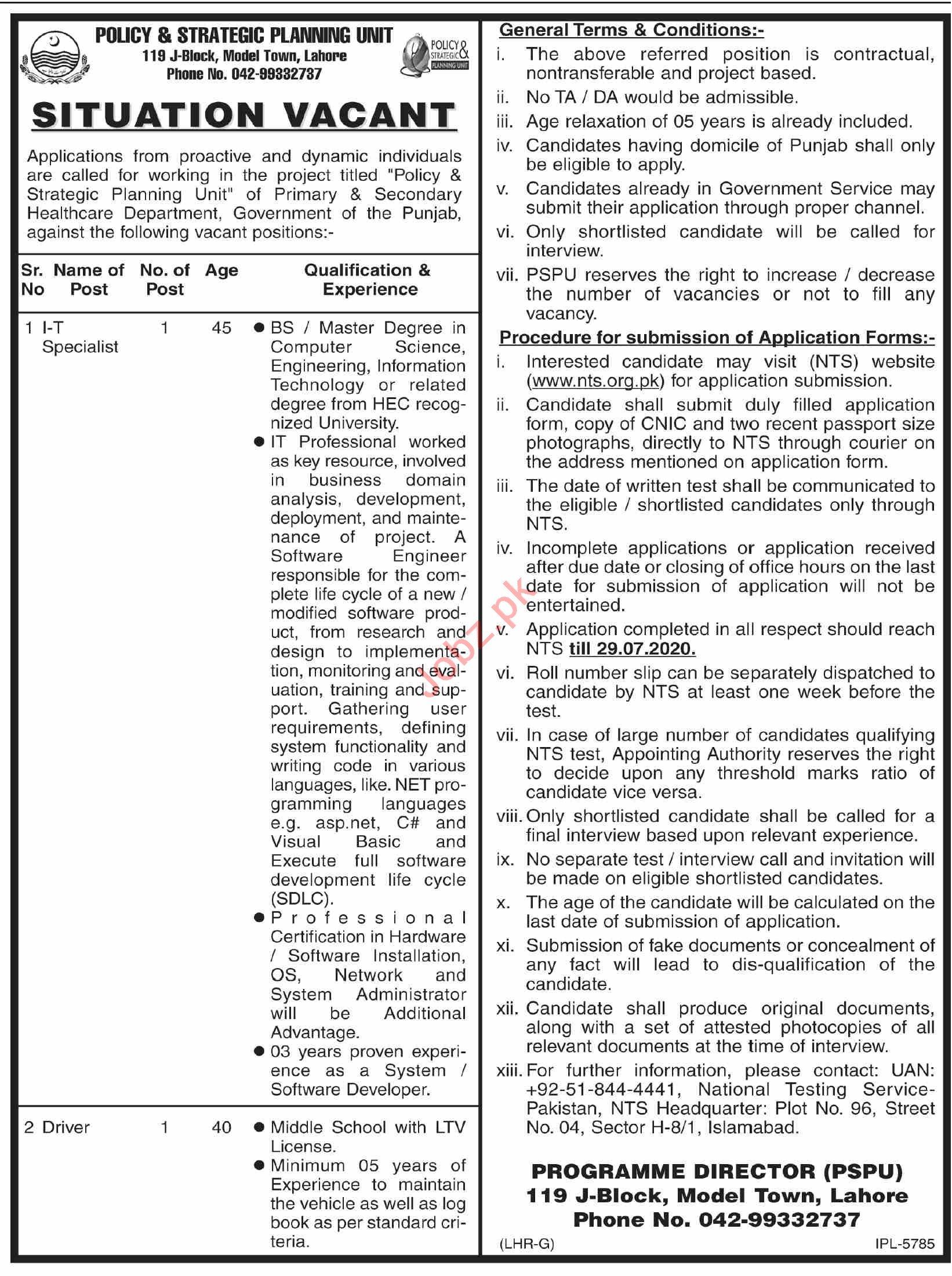 Policy & Strategic Planning Unit PSPU Lahore Jobs 2020