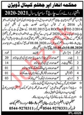 Upper Jhelum Canal Division Jobs 2020 for Baildar & Plumber
