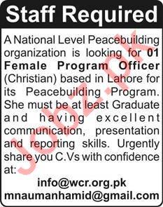 Female Program Officer NGO Jobs 2020 in Lahore