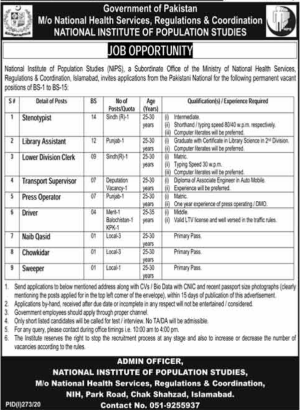 National Institute of Population Studies Jobs 2020
