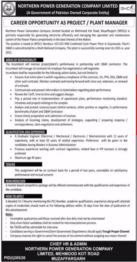 Northern Power Generation Company Ltd Jobs in Muzaffargarh