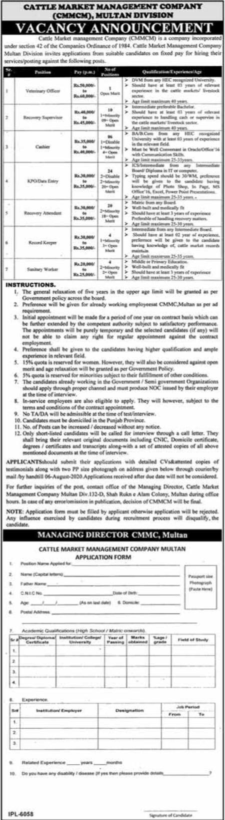 Cattle Market Management Company Multan CMMCM Jobs 2020