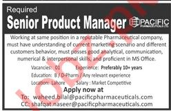 Pacific Pharmaceuticals Lahore Jobs 2020 Product Manager