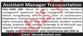 Wahyd Travel Pakistan Jobs 2020 for Assistant Manager