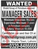 Manager Sales Jobs in Khalid Group of Petroleum Lahore